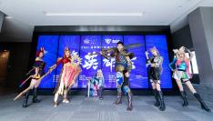 """燃爆属于召唤师的夏季!——""""2021海峡数字体育竞技大会""""来了"""