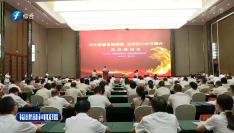 省农行:未来5年将新增乡村振兴领域贷款超3500亿元