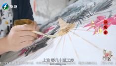 油纸伞|穿越千年,体会文化古韵,寻找属于福州雨季的浪漫