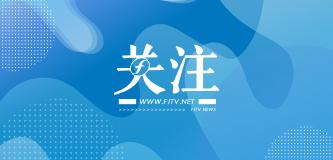 中国影协、中国音协、中国视协就吴亦凡事件发声