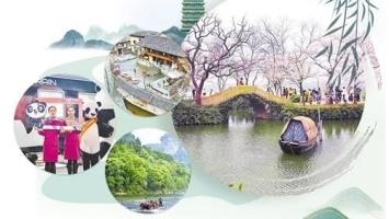 """清明五一假期各地將迎旅游高峰 """"賞花游""""熱度升級"""
