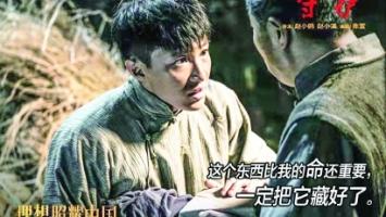 """《理想照耀中国》:在""""全民共创""""中画出主旋律的最大同心圆"""
