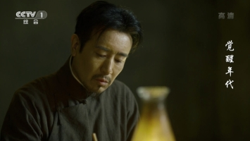 白玉兰奖揭晓,《山海情》获最佳中国电视剧,于和伟童瑶分获最佳男女主角