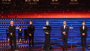 """第十一屆北京國際電影節開幕,打造中國電影勃興的""""北京方案"""""""