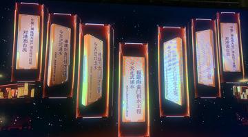 喜报!福建省广播影视集团荣获中国广播电视大奖