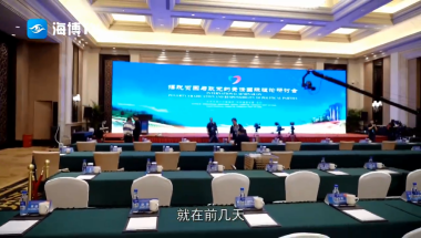 高看一眼丨国际减贫 记者眼中的中国方案