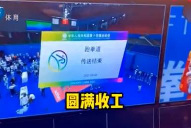 福建省广播影视集团4K超高清转播车团队圆满完成第十四届全运会转播工作!
