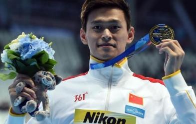 28日17时,国际体育仲裁法庭宣布孙杨听证会裁决结果