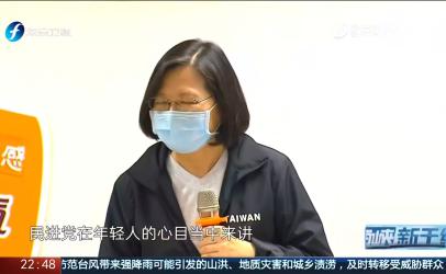蔡英文安排战机伴飞中国台北奥运选手转机 唐湘龙:借此制造话题