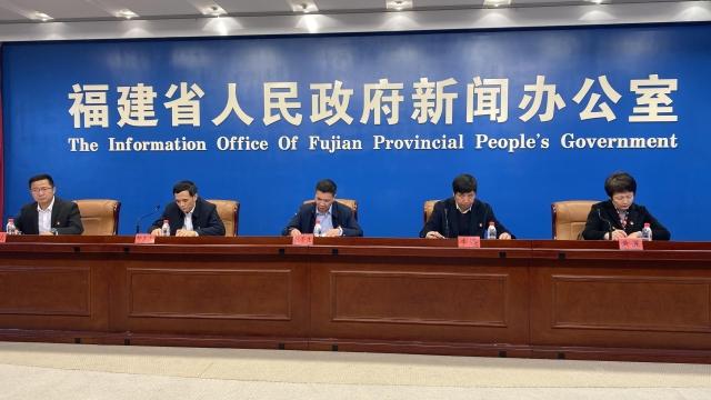 福建省改革完善社会救助制度新闻发布会在福州举行