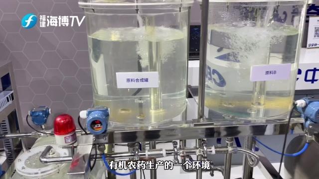 奇安信携生产自动化控制系统亮相第四届数字中国建设峰会