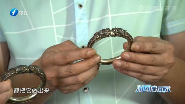"""《新闻启示录》畲族银雕:""""精敲细打""""传技艺"""