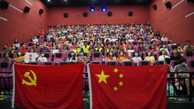 《革命者》党员主题观影活动在福州举办