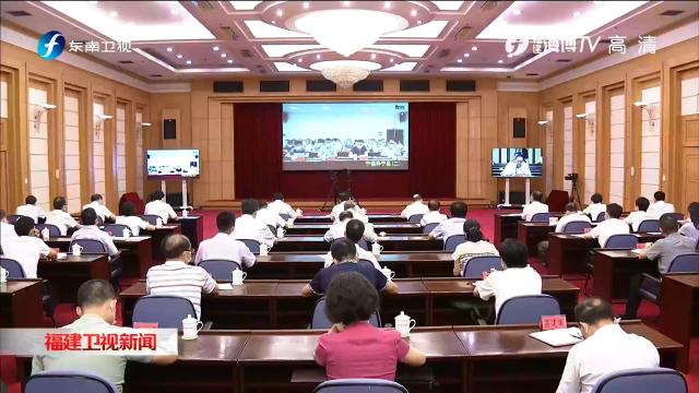 """全省村(社区)""""两委""""换届工作视频会议召开"""