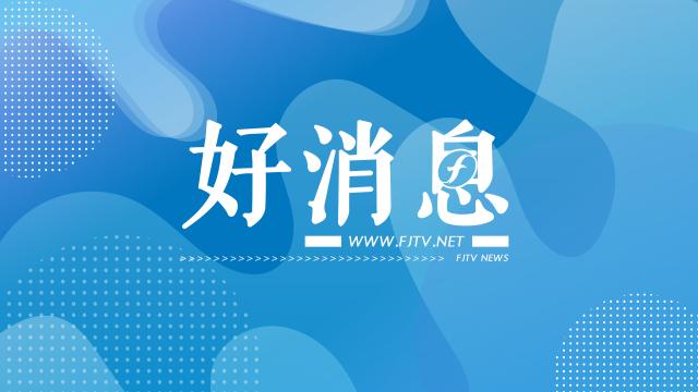"""2021清北""""最强大脑""""班名单曝光!福州这些学子上榜……"""