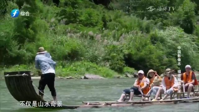《中国影像志》福鼎赤溪篇
