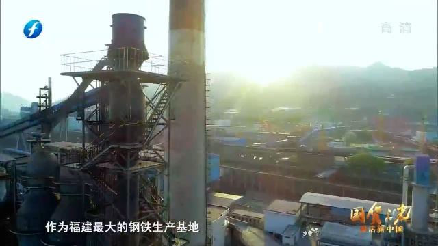 《国货之光·对话新中国》第二集