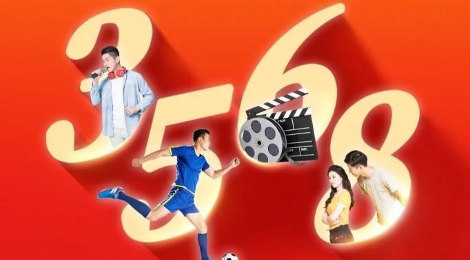 CCTV3/5/6/8高清频道惊喜上线福建IPTV|天翼高清!