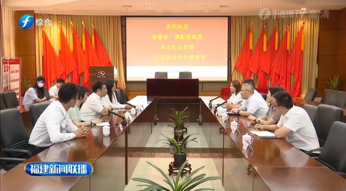 省广播影视集团与厦门金龙开启新媒体运营合作