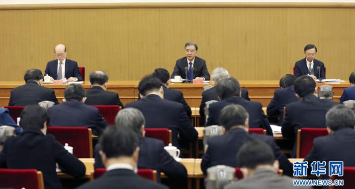 2021年对台工作会议在京召开 汪洋出席并讲话