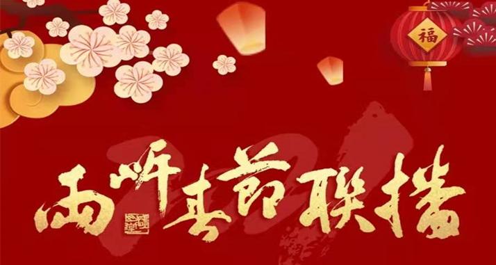 2021两岸广播春节联播|了不起!台商二代李德治:接力创新再出发