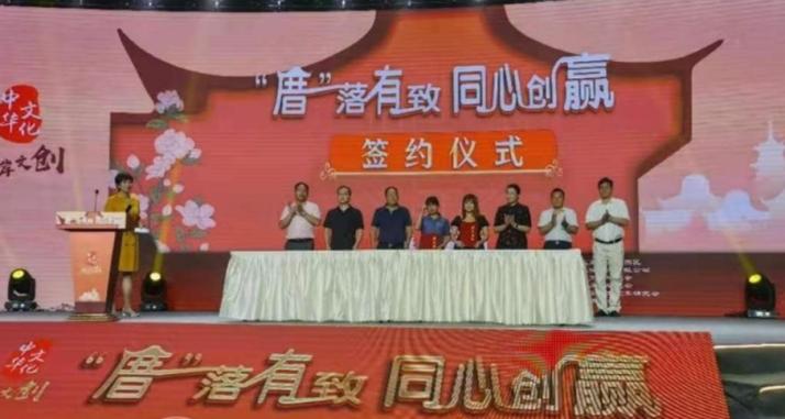 两岸文创业者云聚福州 探寻合作空间