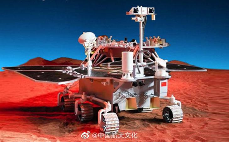 我国首辆火星车的名字,你来定!