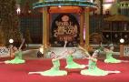 1月10日精选节目《绿衣仙子》