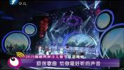 2018海峡两岸少儿春节联欢晚会:原创歌曲  给你最好听的声音