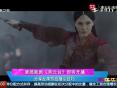 唐嫣新剧《燕云台》即将开播 分享反季节拍摄小技巧